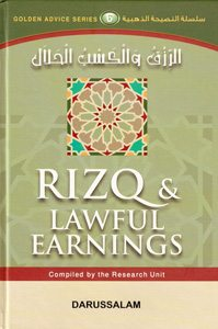 Golden Advice Series - Rizq and Lawful Earnings (Book 6) (Default)