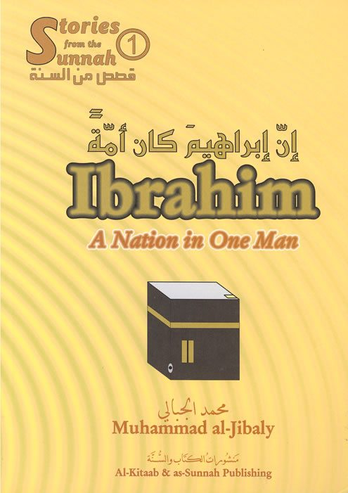 Ibrahim - A Nation in One Man (Default)