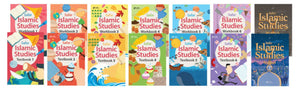 The Complete Safar Islamic Studies Series (Set of 18 Books)