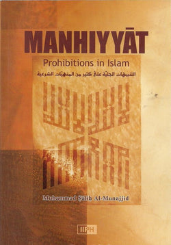 Manhiyyat Prohibitions in Islam-0