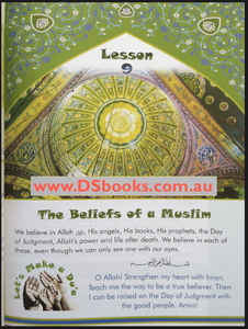 We Are Muslims Textbook: Grade 3-1846