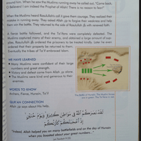 Mercy to Mankind Textbook: Madinah Period - Darussalam Islamic Bookshop Australia
