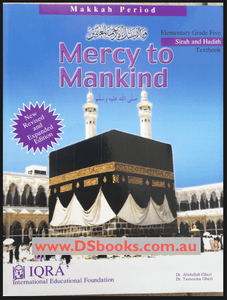 Mercy to Mankind Textbook: Makkah Period-0
