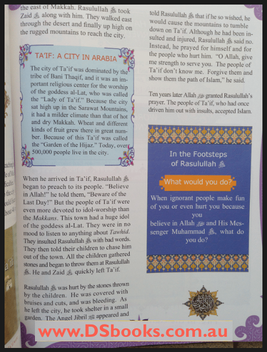 Mercy to Mankind Textbook: Makkah Period