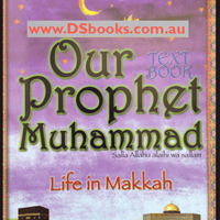 Our Prophet Muhammad TextBook: Grade 2-0