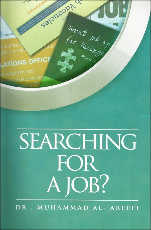 Searching For a Job?-0