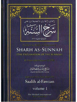 Sharh As-Sunnah 2 vol -0