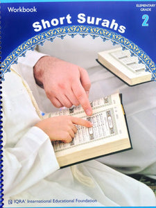 Short Surahs Workbook-0