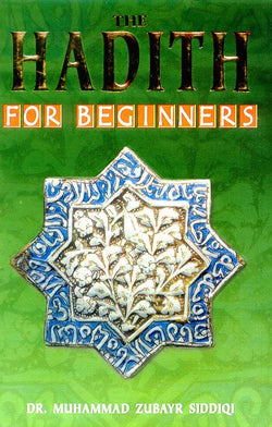 Hadith for Beginners -0