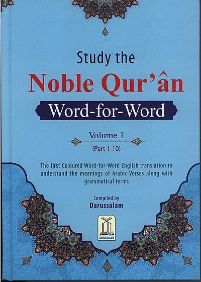 Noble Quran Word for Word (Full Color - 3 Vols) - australia darussalam dsbooks.com.au