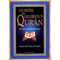 Studying the Glorious Qur'an (Default)
