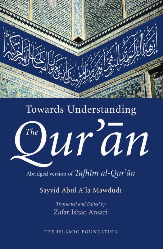 Towards Understanding the Qur'an -0