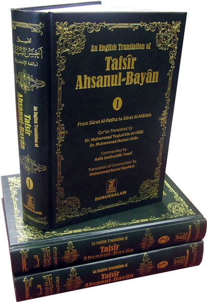 An English Translation of Tafsir Ahsanul-Bayan 1-5 -0