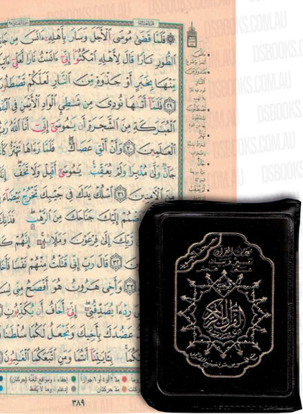 Tajweed_Qur'an with zip