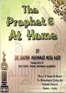 The Prophet at Home -0