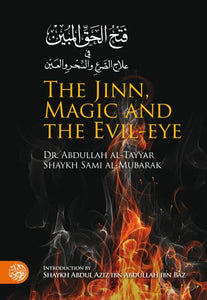 Jinn, Magic and The Evil Eye -2048