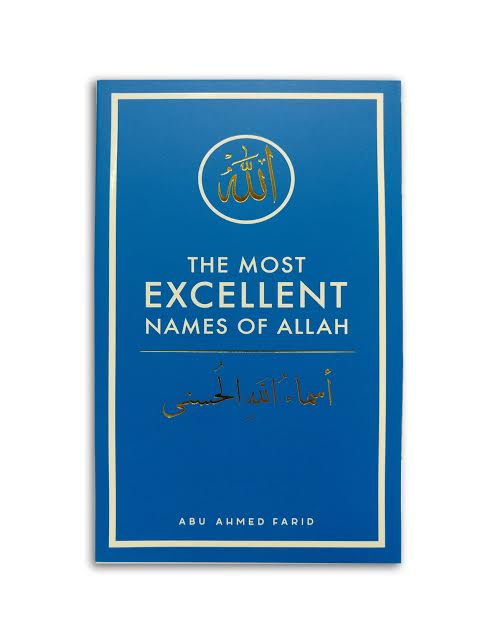 The Excellent Names of Allaha-0