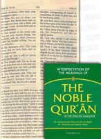 The Interpretation Of The Meanings Of The NOBLE QURAN