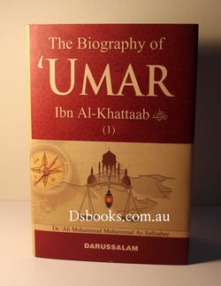 The Biography of Umar Ibn Al Khattab
