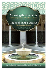 The Book of Taharah-0