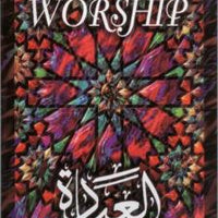 The Book of Worship-0