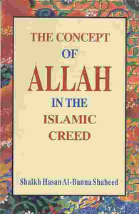The Concept of Allah in the Islamic Creed-0