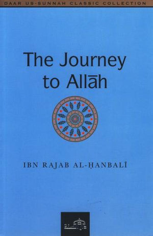 The Journey to Allah (Default