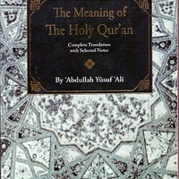 The Meaning of the Holy Qur'an -0