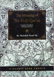 The Meaning of the Holy Qur'an x 50 -0
