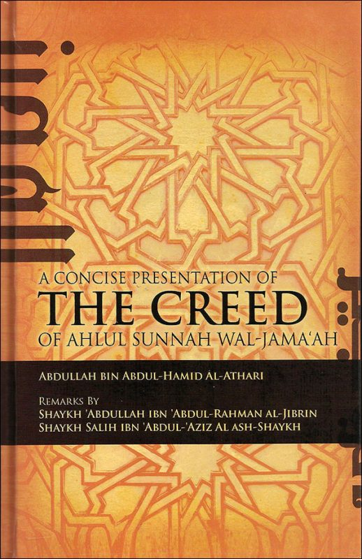 A Concise Presentation of the Creed of Ahlul Sunnah wal-Jamaah-0