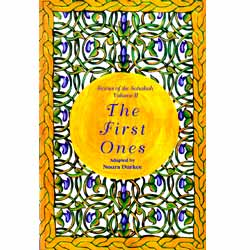 The First Ones: The Stories of the Sahaba- Volume 2-0