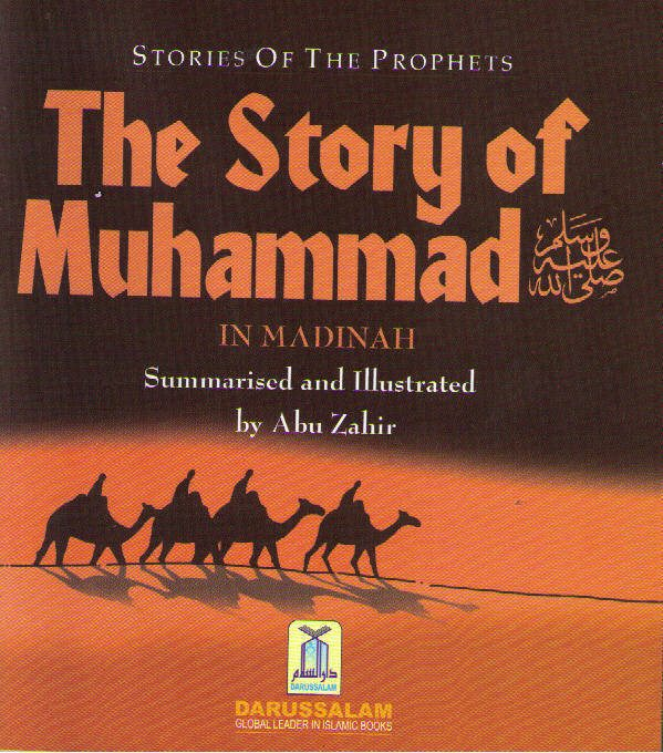 The Story of Muhammad (SAW) In Madinah