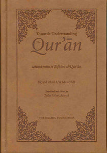 Towards Understanding the Quran Pocket Size -0