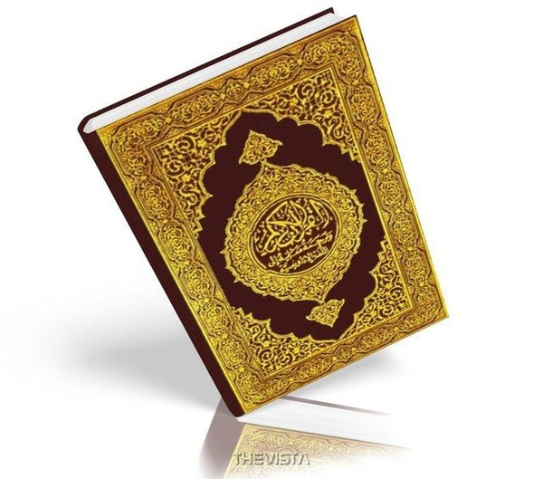Indonesian: Al-Qur'an Al-Kareem (Quran with Translation) -0