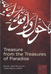 Treasure from the Treasures of Paradise (Default)