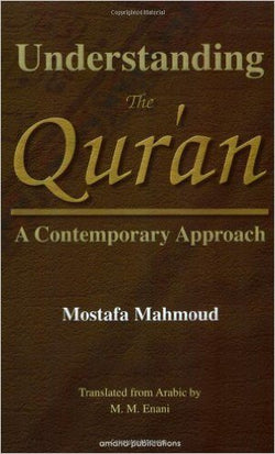 Books: Understanding The Qur'an: A Contemporary Approach (Default)
