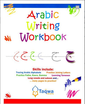 Arabic Writing Workbook-0