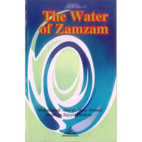 The Water of Zamzam -0
