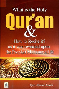What is the Holy Quran