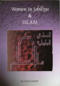 Women In Jahiliya and Islam -0