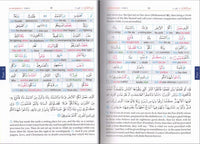 Noble Quran Word for Word (Full Color - 3 Vols)-0