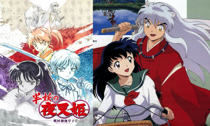 Inuyasha review and expectations for its sequel