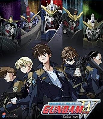 Image of the main characters from Mobile Suit Gundgam Wing along with the show logo