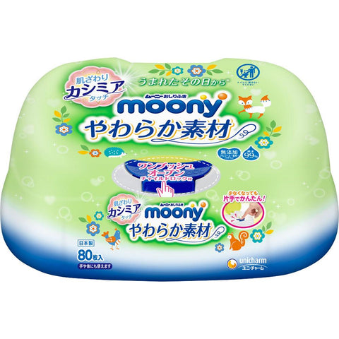 Moony Baby Wipes 80 Pack Dispenser with case