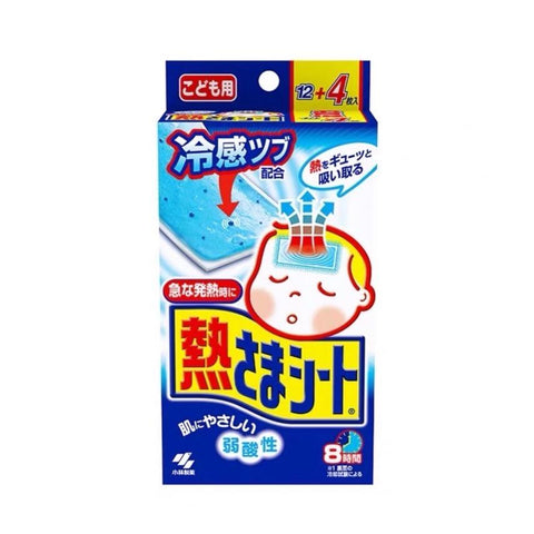 Kobayashi heat sheet child (2 year+) 8 hours increase 12 + 4 sheets -Made in Japan
