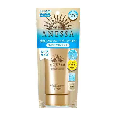 Shiseido ANESSA Perfect UV sunscreen skincare gel SPF50+ / PA++++90g