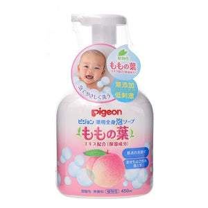 Pigeon Medicated Baby Body Foam Wash 450ml with Peach Leaf Extract-Made in Japan