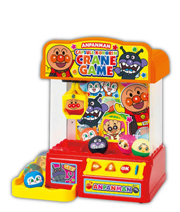 Agatsuma Anpanman NEWEST Exciting crane game - 面包超人