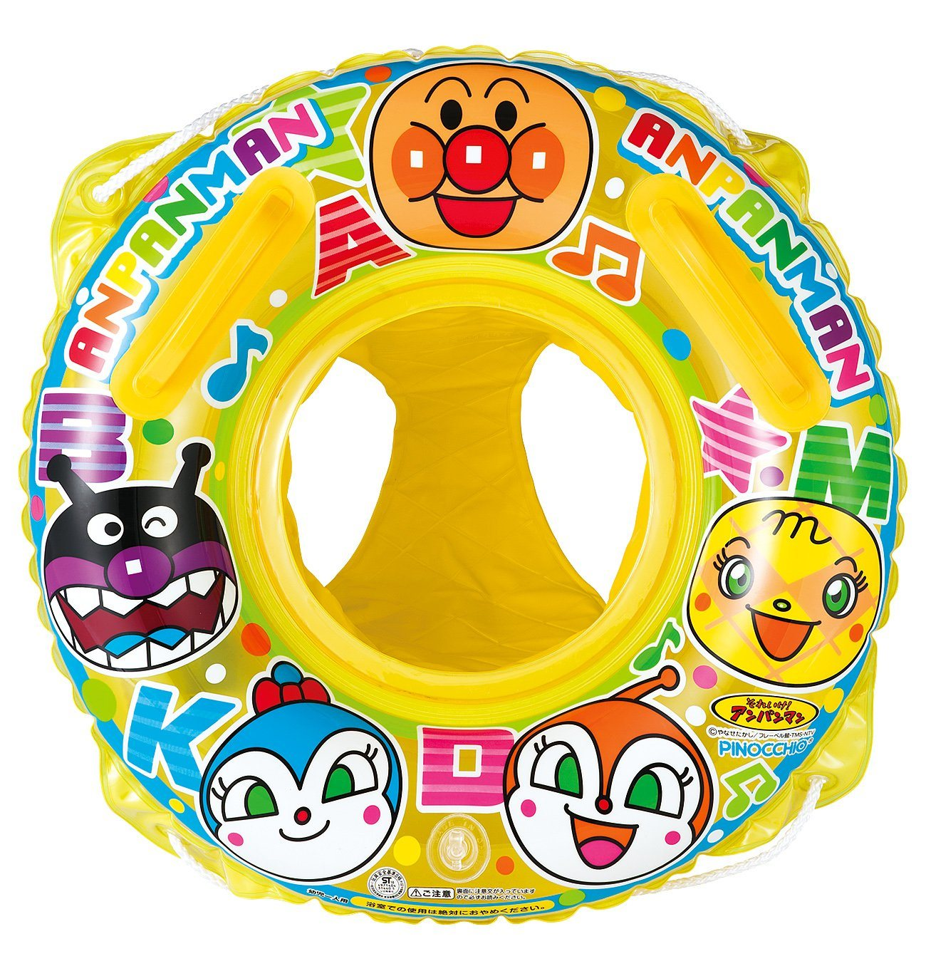 Anpanman Baby Swim Ring - 面包超人
