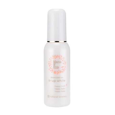 Mama&Kids Natural B-up White Beauty Serum for Bust & Décolletage 100ml -Made in Japan